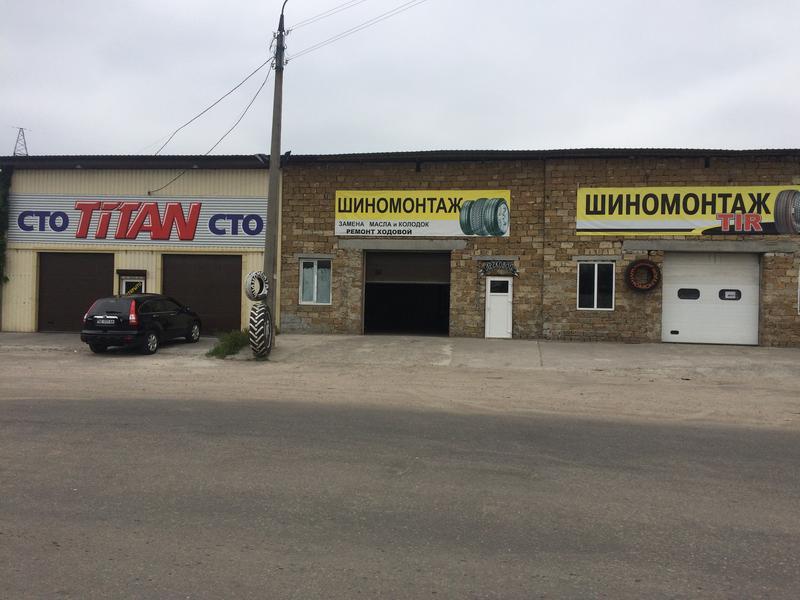 СТО Титан в Николаеве